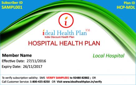 Local Hospital Plan
