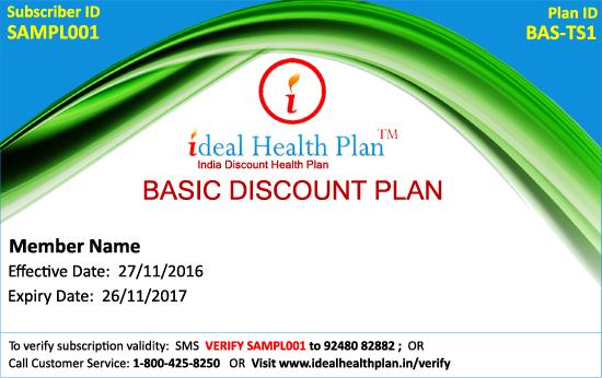 Basic Discount Plan